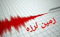 هشدار به تهرانی ها؛ گسل شرق تهران به سمت دماوند فعال شده است