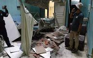 زلزله ۶ ریشتری در اندونزی