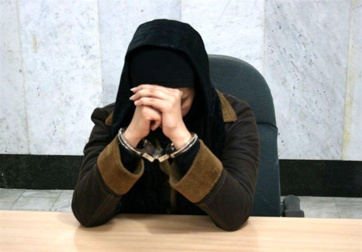 سرقت ۳.۵ میلیاردی عروس قلابی تهرانی