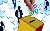 کلاهبرداری با ترفند «اینترنت رایگان انتخابات»
