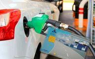 سهمیه بنزین شهریورماه کی واریز می شود؟ +جزئیات