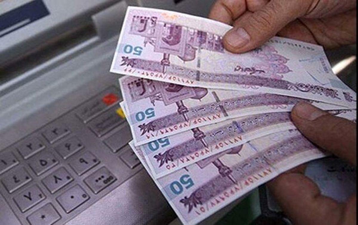 دولت تاکنون چقدر یارانه معیشتی به خانوارها داده است؟