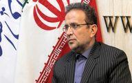 عباس زاده مشکینی: میدانستیم در برجام چه خبر است/این اعتراف برای دیپلمات حرفهای مثل ظریف خیلی تعجب آور است