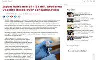 انتقاد رسانه های ژاپن از شرکت توزیع کننده واکسن امریکایی