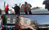 عکسی از شهید حججی در راهپیمایی مردم تهران