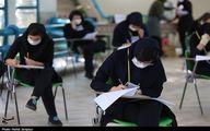 جزئیات امتحانات پایان سال دانشآموزان