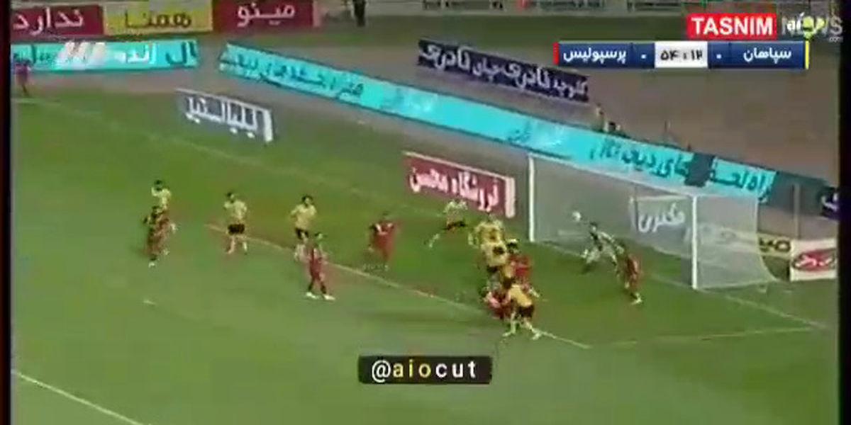 گل اول سپاهان به پرسپولیس توسط محمد محبی