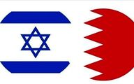 اولین سفیر بحرین راهی تل آویو می شود