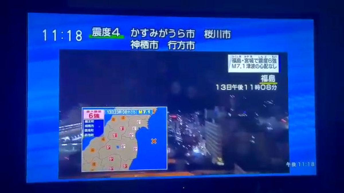 فیلمی از لحظه وحشتناک وقوع زلزله فوکوشیمای ژاپن