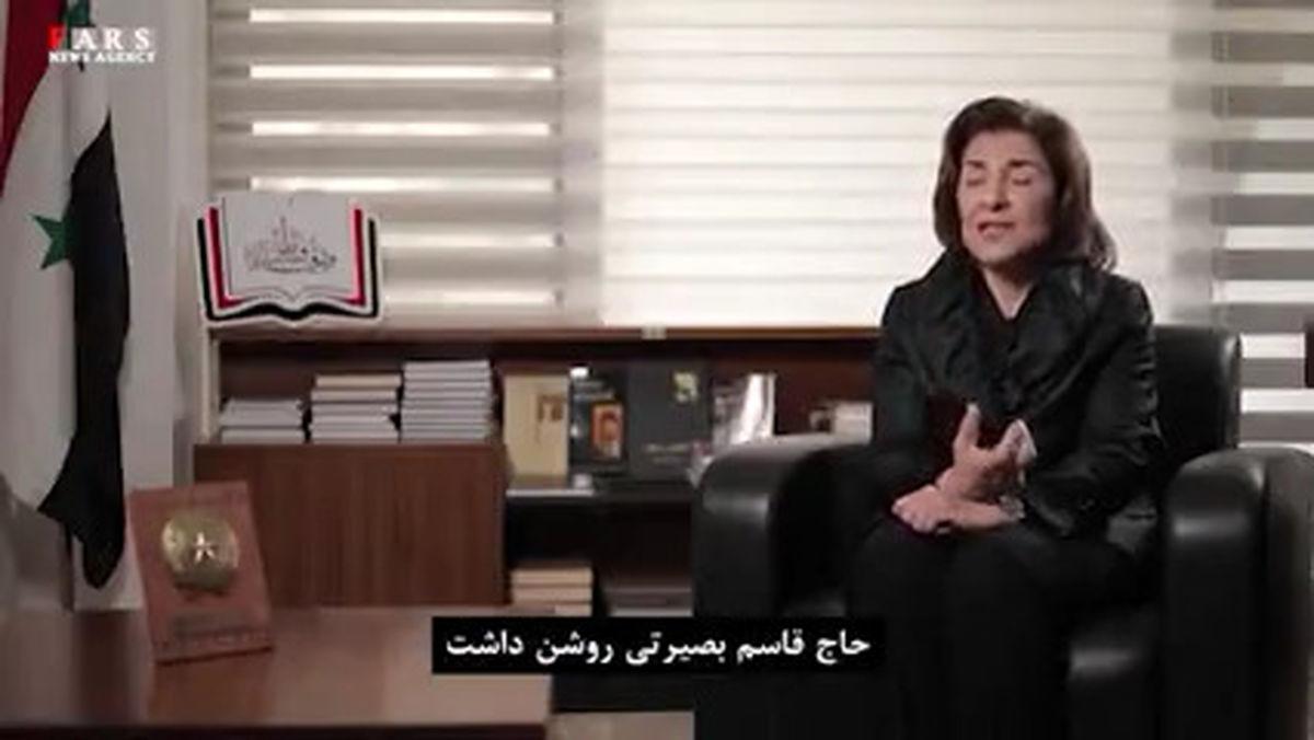 مشاور بشار اسد: حاج قاسم یک امت بود