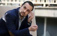 عینک دودی جدید احمد مهرانفر +عکس