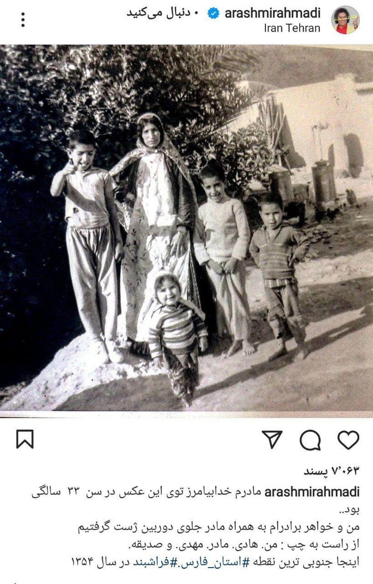لباس متفاوت مادر بازیگر ایرانی +عکس
