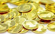 سکه در آستانه ۱۱ میلیونی شدن