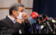 موضع احمدینژاد تغییر کرده است؟