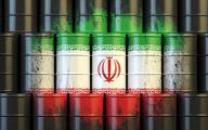 آزادی پول های بلوکه شده ایران در راه است؟/  تصمیم جدید آمریکا