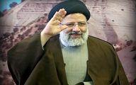 رئیسی: آمدهام دولتی مردمی برای ایران قوی تشکیل دهم