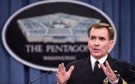 ادعای پنتاگون درباره کشته شدن ۲ فرمانده ارشد داعش در افغانستان