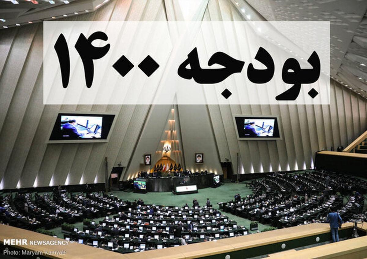 حسینی: درآمدهای نفتی و مالیاتی در دولت روحانی محقق نشد