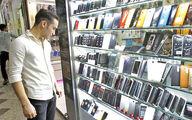 زمزمه گرانی موبایل به گوش میرسد