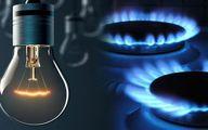 درخواست برای صرفه جویی فوری مصرف گاز و برق