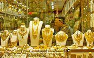 قیمت سکه و طلا در بازار امروز تهران