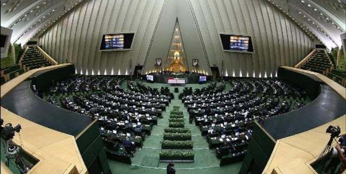بررسی لایحه بودجه 1400 در دستور کار امروز مجلس
