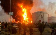 علت آتشسوزی پالایشگاه تهران