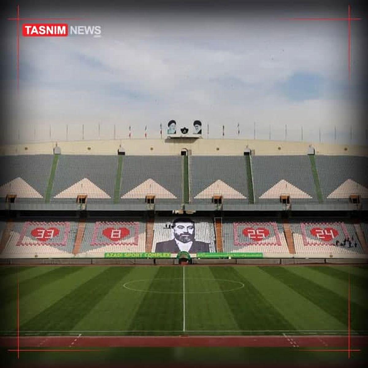 طرح موزاییکی در ورزشگاه آزادی به یاد انصاریان +عکس و فیلم