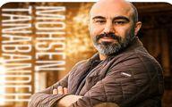 محسن تنابنده با سریال جدید بازمیگردد