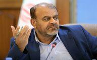 خبر وزیر از راهاندازی صندوق توسعه مسکن