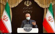 ربیعی: مذاکرهای بین ایران و آمریکا صورت نخواهد گرفت