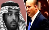 حمایت از فلسطین در عربستان، جرم است