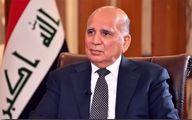 «فواد حسین» وزیر خارجه عراق وارد تهران شد