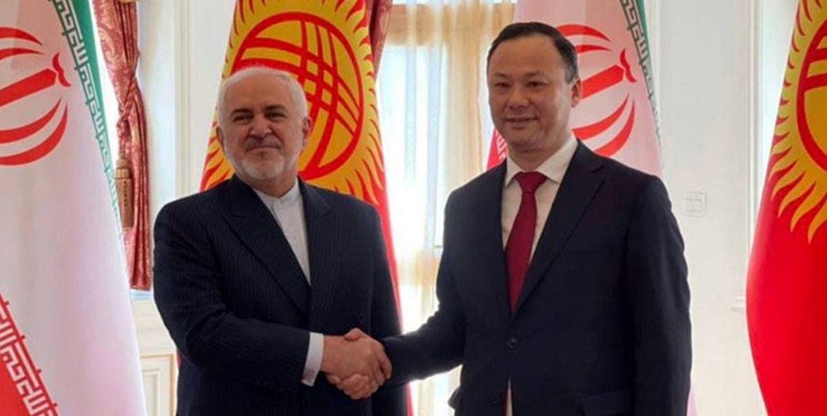 ظریف با وزیر خارجه قرقیزستان دیدار کرد +عکس