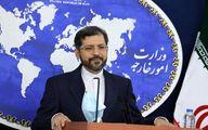 سخنگوی وزارت خارجه: تصمیم AFC سیاسی است