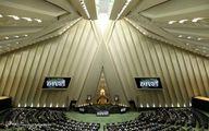 جلسه غیرعلنی مجلس با حضور سردار قاآنی