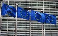 اتحادیه اروپا: تلاشها برای احیای برجام، تشدید شده است