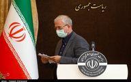 گاف خبرساز سخنگوی دولت