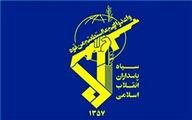 درگیری سپاه با عناصر ضد انقلاب