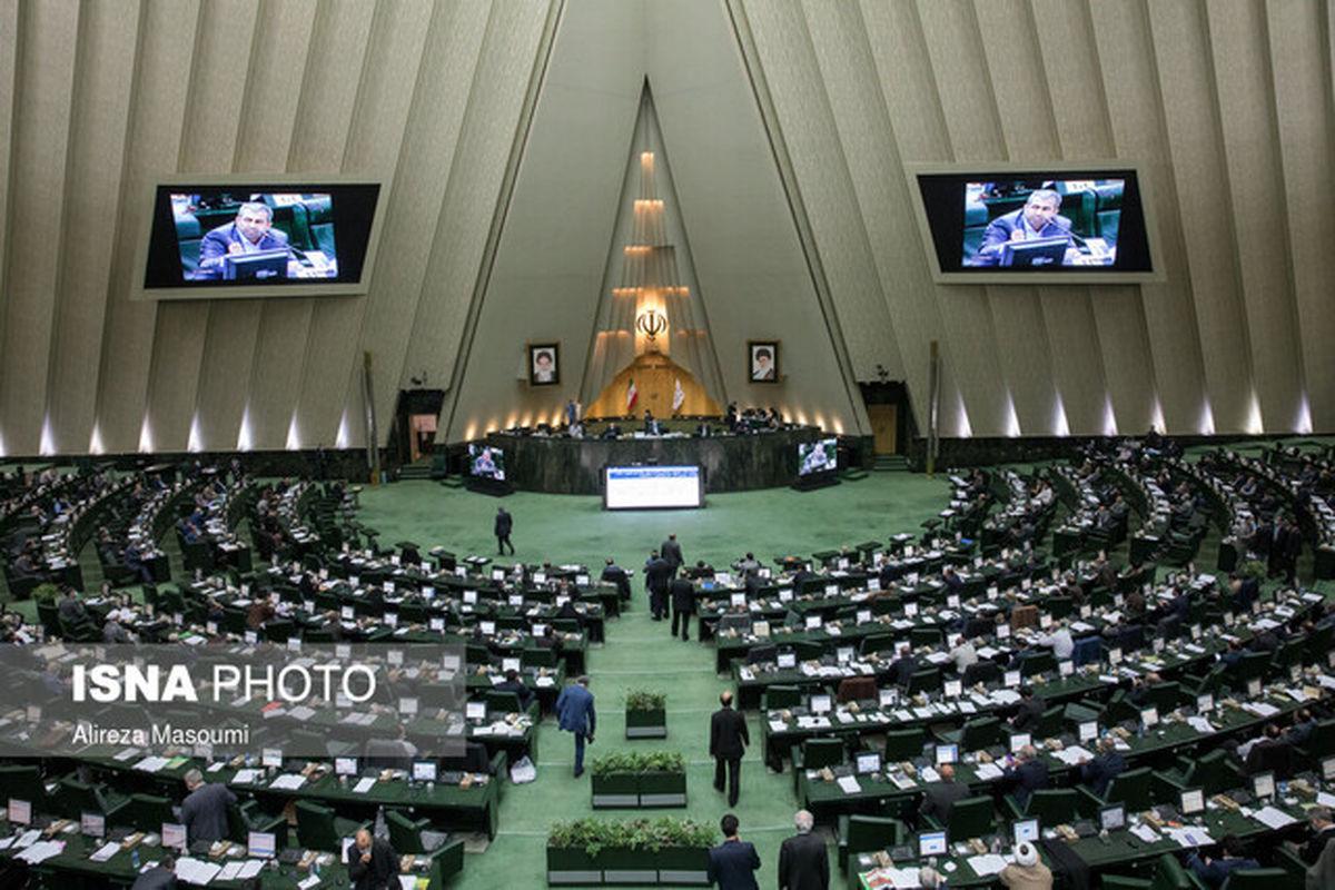 صلاحیت داوطلبان شوراها موضوع جلسه غیرعلنی مجلس