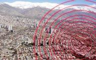 نظر پدر زلزله شناسی ایران  درباره زلزله ۳/۹ ریشتری تهران