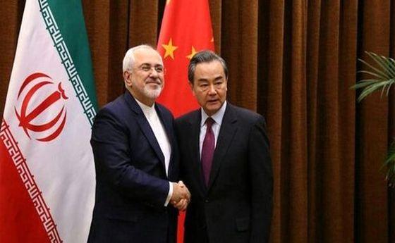 در گفتگوی تلفنی ظریف و وزیر خارجه چین چه گذشت؟