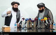 تصاویر: نشست خبری هیئت طالبان در تهران