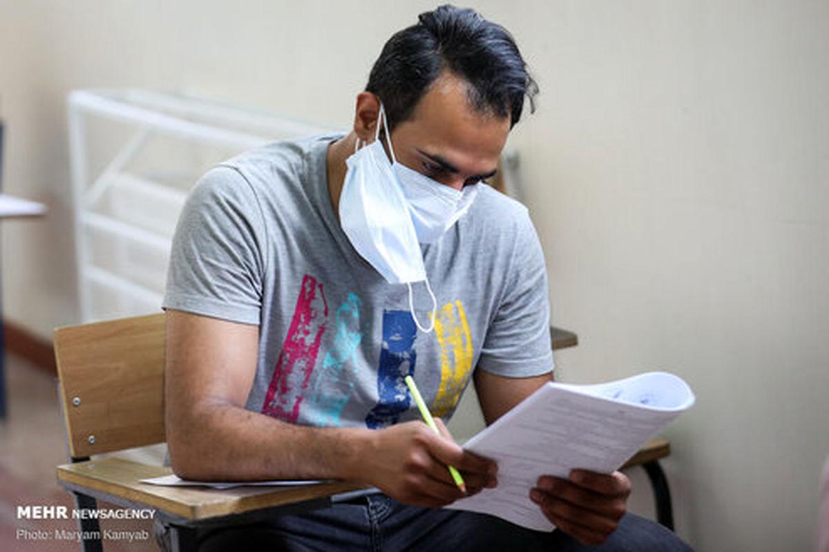 تصاویر: آزمون ارشد با رعایت پروتکلهای بهداشتی