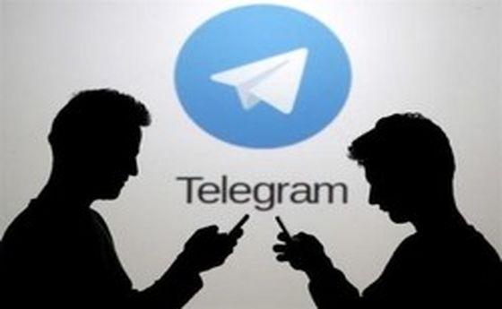 درخواست روسیه از گوگل و اپل برای حذف نرم افزار تلگرام