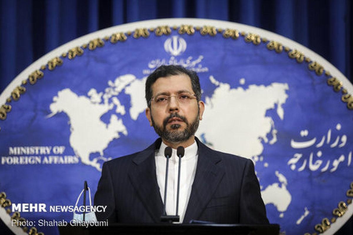 پاسخ ایران به بیانیه سه کشور اروپایی
