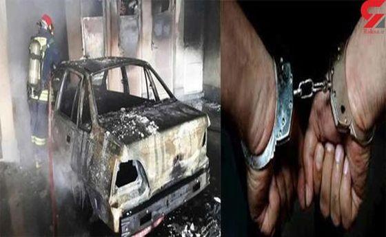 ماجرای آتش زدن ۳ خودرو در اصفهان +عکس