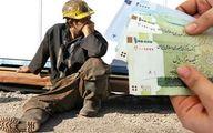 پیشنهاد افزایش ۴۵درصدی دستمزد از سوی کارگران