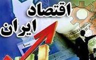جهش اقتصادی ایران قابل تحقق است به شرط اصلاح رویههای غلط