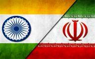 مذاکره هند با آمریکا برای ادامه واردات نفت از ایران